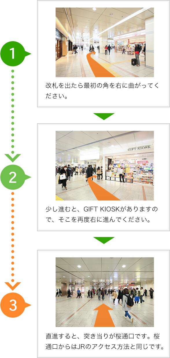 あおなみ線からのアクセス(徒歩5分)
